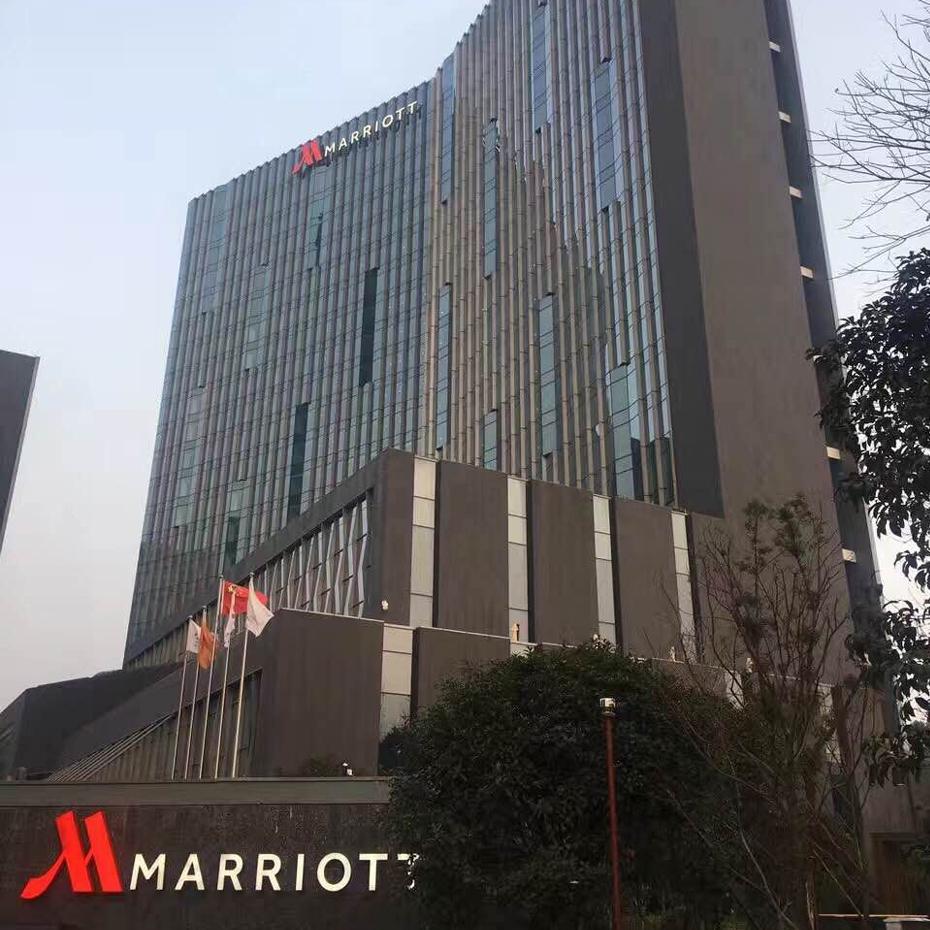 杭州华联万豪酒店